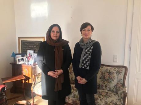 Bild: Botschaft der Islamischen Republik Afghanistan in Wien